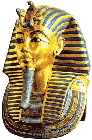 Древний восток древний египет